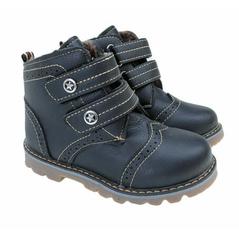 Detské zimné topánky čierne