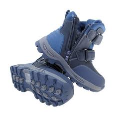 Zateplené detské topánky